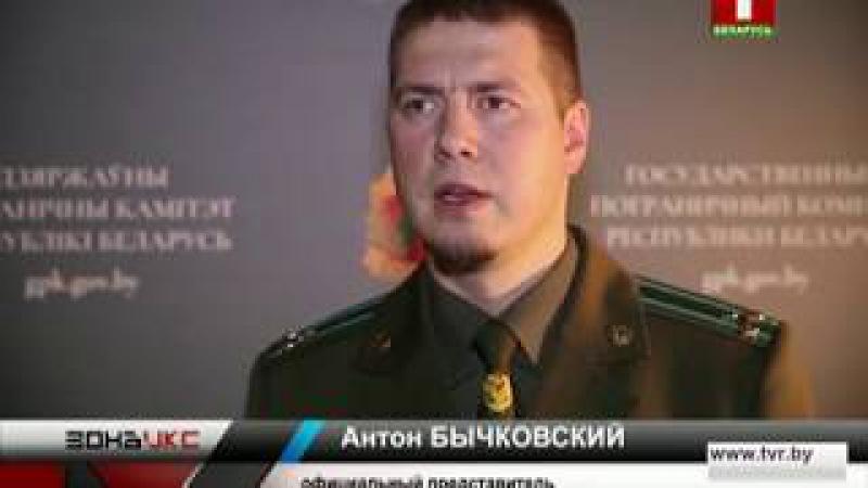 Жажда наживы привела белорусов в зону отчуждения. Зона Х