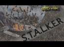 STALKER VR ядерная сущность Part ll ♠ ◓ video 360 /в видео присутствует пара пасхалок/