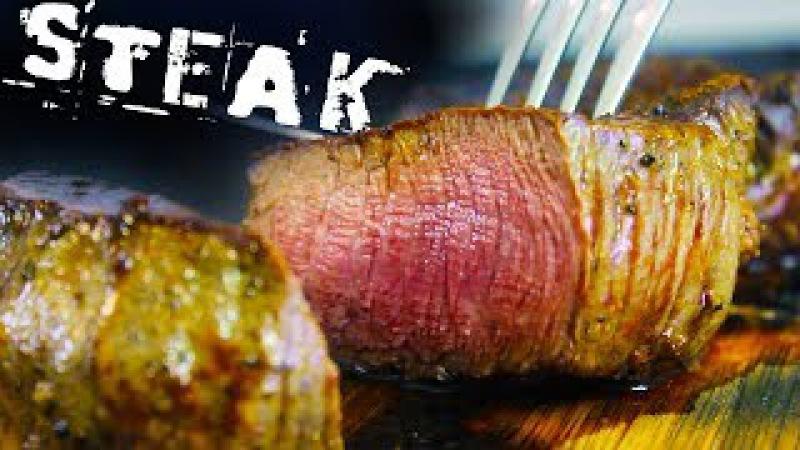 Стейк филе-миньон | STEAK Filet mignon