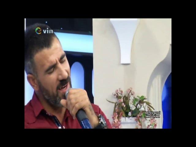 Vere lélé Ağlatan Servan Zana Şarkısı -Söz MÜZİK Servan ZANA