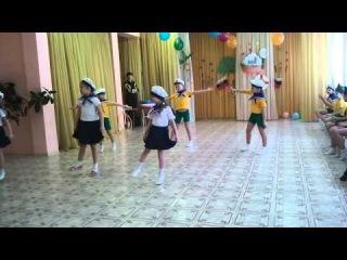 танец морячка, подготовительная группа, 23 февраля