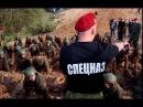 Армейские песни под гитару Братишка из спецназа