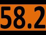 КОНТРОЛЬНАЯ 5 АНГЛИЙСКИЙ ЯЗЫК ДО АВТОМАТИЗМА УРОК 58 2 УРОКИ АНГЛИЙСКОГО ЯЗЫКА