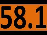 КОНТРОЛЬНАЯ 4   АНГЛИЙСКИЙ ЯЗЫК ДО АВТОМАТИЗМА УРОК 58 1 УРОКИ АНГЛИЙСКОГО ЯЗЫКА