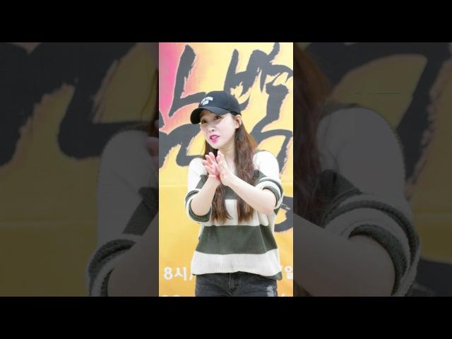 [17.05.23]연극 짬뽕 퇴근길 웨이 직캠