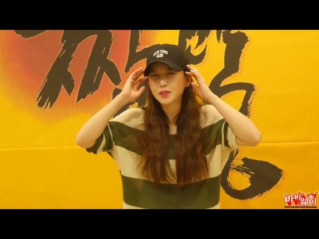 [17.05.23]연극 짬뽕 커튼콜 및 허민선(웨이) 미니팬미팅 직캠 by Babaway