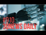 3DNews Daily 910 футуристичное колесо Michelin Vision, 160-терабитный кабель Marea, робот COMAN