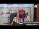 Кашф аш Шубухат часть 1 озвучка шейх аль Гъунайман