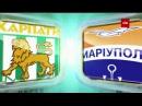Карпаты - Мариуполь - 0:0. Обзор матча