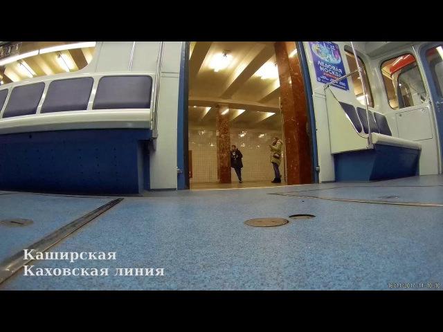 Смешной поезд от Каширской до Варшавской / Иной взгляд