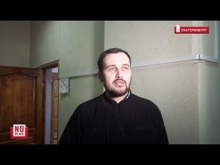 Выпускник духовной академии выступил в защиту Соколовского