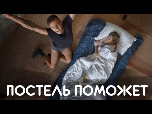 Наше жильё в Москве. Что делать, если бытовуха рушит отношения после долгих путе ...