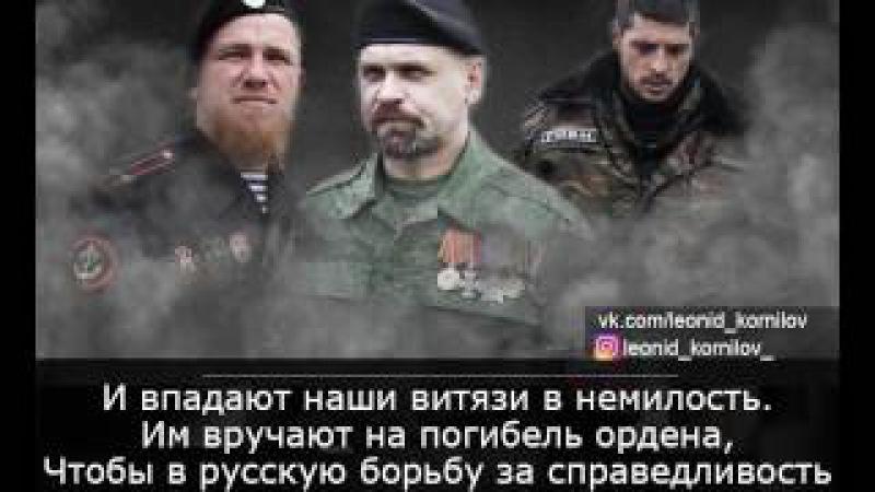СЕРАЯ ЗОНА. Убийство Гиви, Моторолы, Мозгового... Леонид Корнилов.