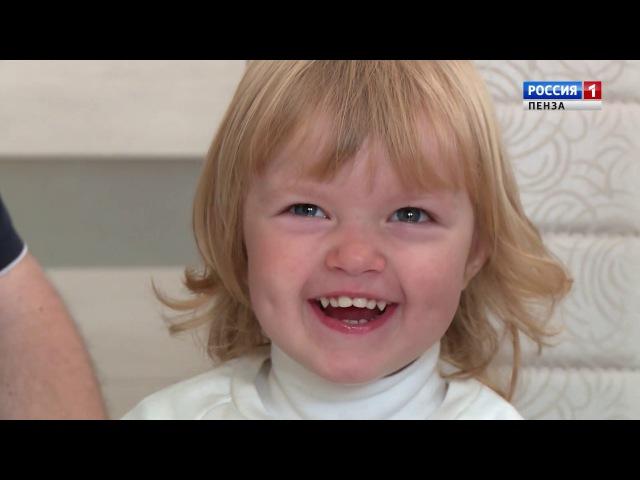 Россия-1: Город Спутник — Город счастливых (Выпуск 13)