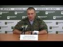 Военное преступное руководство Украины не намерено соблюдать достигнутые согл