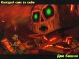 Кубезумие 3D Войны кланов 1 пвп