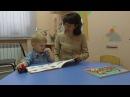 Обследование неговорящего ребёнка 3 х лет ОНР I уровня