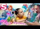 Видео для детей. Кукла Sofia София-Русалка. Распаковка