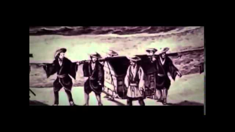 National Geographic Documentary 2015 The JAPAN Empire History channel bbc Documentary