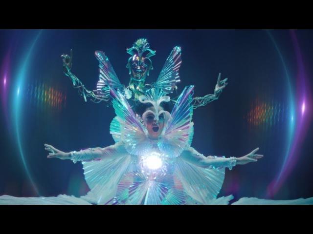 Björk - the gate