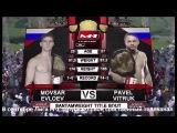 Мовсар Евлоев vs Павел Витрук - полный бой на M-1 Challenge 81