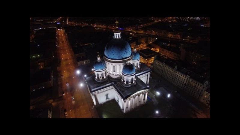 Санкт-Петербург Ночные Огни , аэросъемка с квадрокоптера глазами AIRtime
