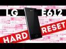 LG E612 HARD RESET
