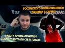 Российского военнопленного казнили в Сирии Власти Крыма отбирают землю у жител
