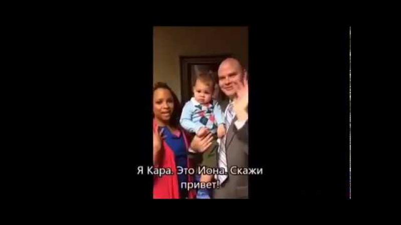 StopJWBan Единоверцы Свидетелей Иеговы из Америки в Россию с любовью