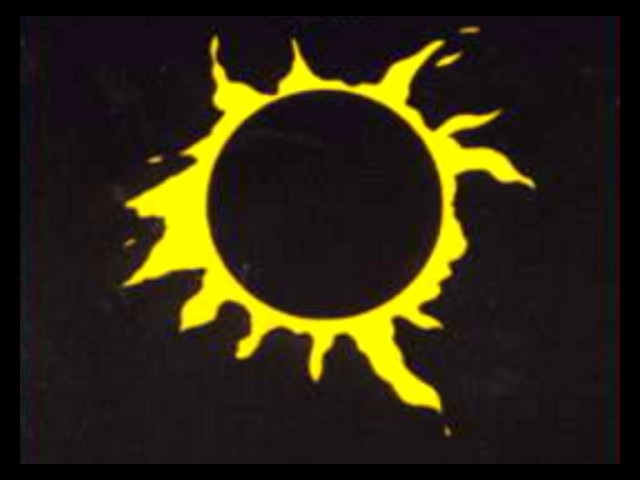 песня Виктора Цоя Пачка сигарет Pack of cigarettes group Sun Honey Солнцемёд