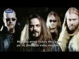 Deicide - Death Metal Murders Documentary Part 25