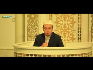 Иман суы шариғатта бар ма_ - Асқар Мұқанов.mp4