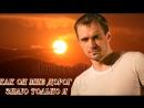 Алексей Комашко Проект💔 Солнце 💔