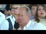 ГипноПутин - Путин гипнотическая жаба! Блэд Нэвэльный!