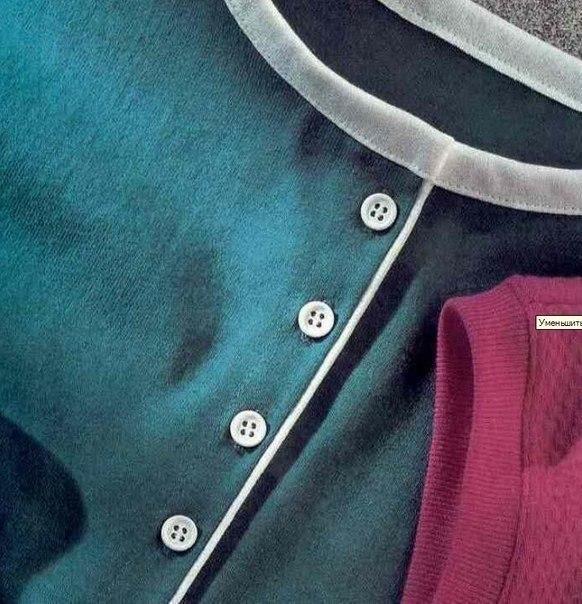 широкая горловина в детской куртке как поправить на сшитой куртке