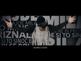 Mirko Gavric feat. Gaga - Hajde (2017)