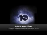 Super8 Tab - Helsinki Scorchin (Bart Claessen Remix)