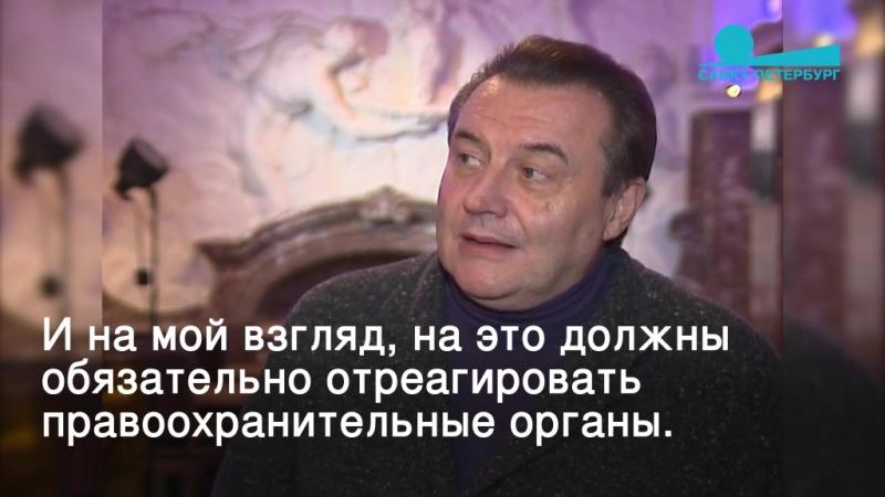 Алексей Учитель Наталье Поклонской
