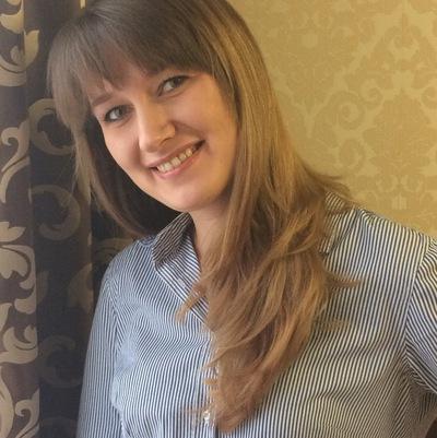 Юлия Кутепова