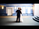 Первый танец молодых Денис и Татьяна 10.02.2017