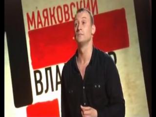 Владимир Маяковский. Люблю. Читает Анатолий Белый