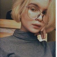 Катя Каторина