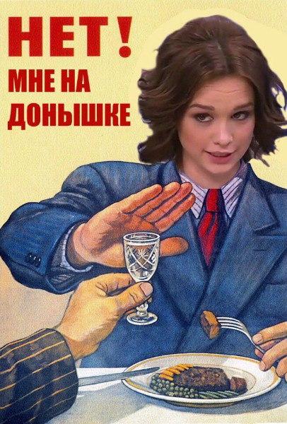 Вован Добротворцев |