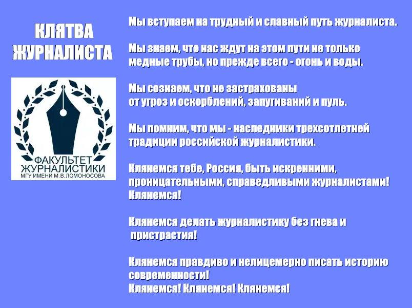 подлоги, провокации на главных каналах России