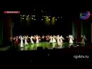Один из самых успешных детско-юношеских коллективов страны «Юг России» выступил в Махачкале