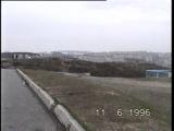 Мурманск 1996 год