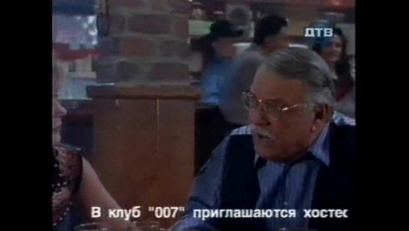 Крутой Уокер ( 4 Сезон, 24 - я серия )