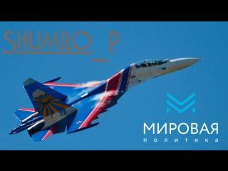 За одну минуту. Выпуск 10. Су-27