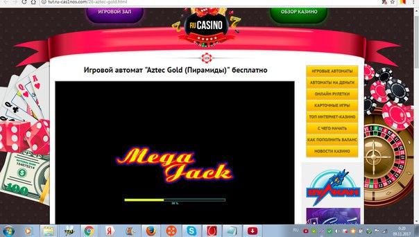 Игровые автоматы фарт чебоксары игровые автоматы играть бесплатно онлайн книжки