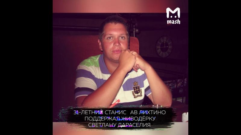 В Москве живодер угрожает убийством котов